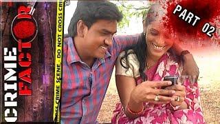 auto-driver-kills-widowed-women-extramarital-affair-crime-factor-part-02-ntv