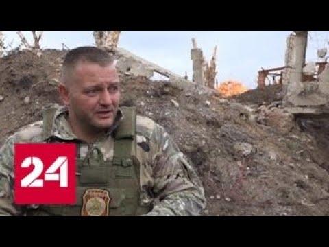 Донбасс. Окопная правда. Специальный репортаж Александра Сладкова - Россия 24