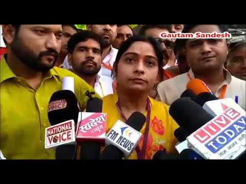 संघमित्रा मौर्य ने नरेंद्र मोदी, शीर्ष नेतृत्व और माता-पिता को दिया जीत का श्रेय
