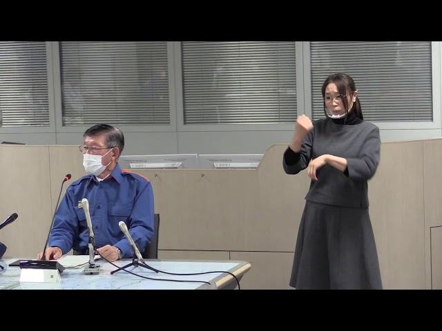 令和3年1月8日「知事臨時記者会見(国の緊急事態宣言を受けた対応・大雪への被害対策について)」
