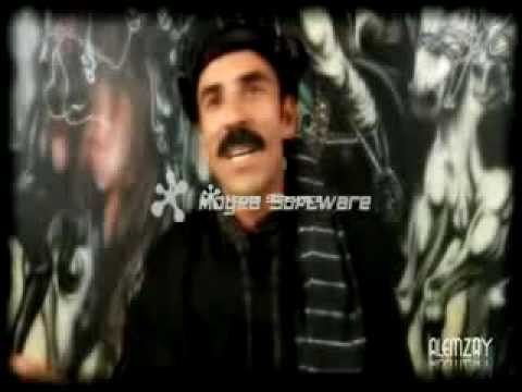 Pashto Vedio Song Wa Ma De Koche La Zawand Na Jar Kay.flv video