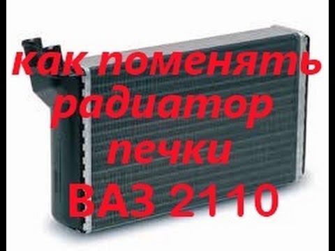 Регулировка света фар 2110