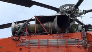 Erickson Air Crane - Walk around with Keith Gill