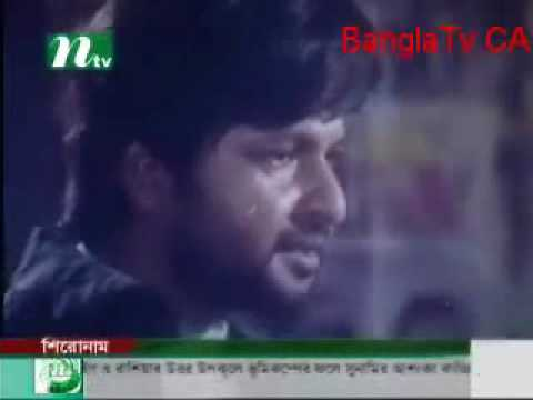 Tomra Sobai Thako Soka Bangla Sad Song Bapparaj video