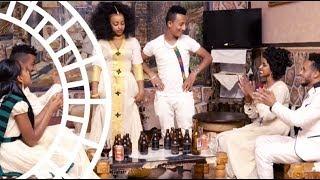 """William Ghidey """"Nay Tienay"""" ናይ ጥዕናይ New Eritrean Music 2017"""