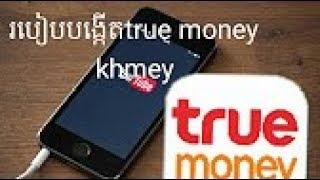 រៀនរកលុយពី tutu live 2000000រ ក្នុងមួយថ្ងៃ, how to make money tutu live 2000000 one day,