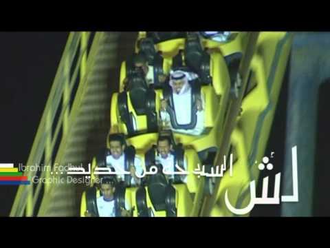 Saudi Tourism Demo