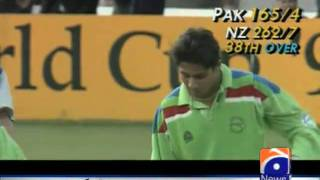 pakistan vs newzeland first semifinal world cup 1992