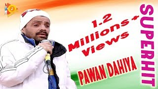 Pawan Dahiya Haryanvi Funny Jokes