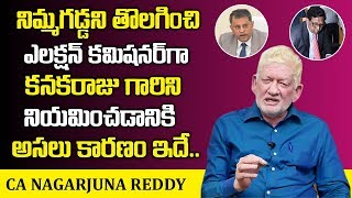 Reasons Behind Why Justice Kanagaraj Appointed As AP Election Commissioner | CA Nagarjuna Reddy