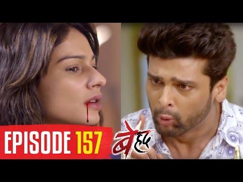 Beyhadh | Episode 157 | Arjun breaks down in the hospital | 17 May 2017 thumbnail