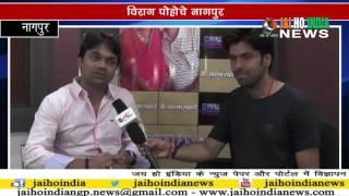 download lagu Tatya Lahane Marathi Movie-jai Ho India News gratis