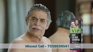VIP Hair Colour Shampoo TV Advertisement | No Ammonia, Instant Colour | Vivek Oberoi (Hindi)