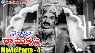 Tenali Ramakrishna Movie Parts 4/15 || N.T.R, Nageshwara Rao || Ganesh Videos