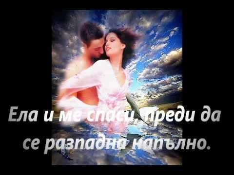 )★(¸.•´★ (arash Ft.helena - Broken Angel-bg Sybtitri.•★´¸.•´¨)★¸.•*¨)★ video