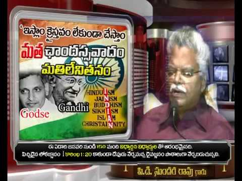 Jayashali Messages On Tv Episode 115 In Sredavi Channel video