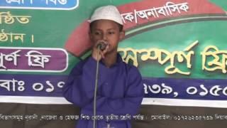 ABU SAYED[bangla best gojol] by sleepless boy  sojib