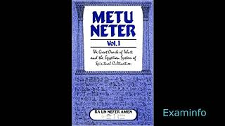 Ra Un Nefer Amen :Metu Neter:Vol 1 (audiobk)pt 3