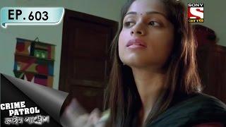 Download Crime Patrol - ক্রাইম প্যাট্রোল (Bengali) - Ep 603 - Vengeance - 16th January, 2017 3Gp Mp4