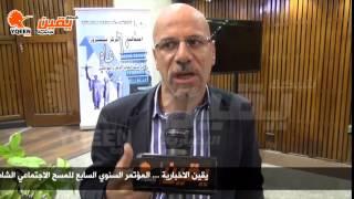 يقين | محمود الضبع اصبح الادب تشريح للواقع السياسي