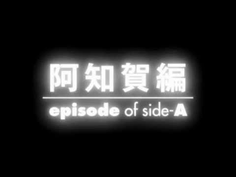 咲-saki- 阿知賀編 PV01