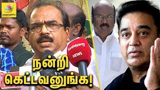 Betrayers : Nanjil Sampath slams Minister Jayakumar | Speech, Kamal