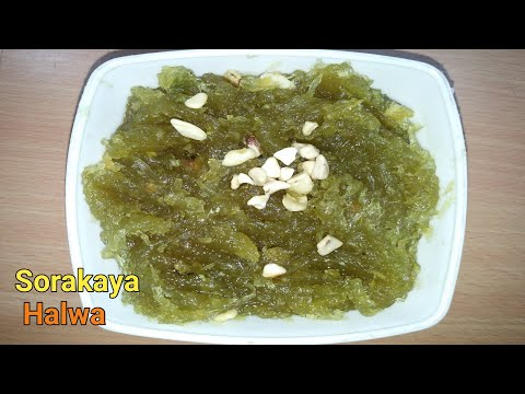 Bottle Ground Halwa Recipe By Rafi food | Kadu ka Halwa | సొరకాయా హల్వా