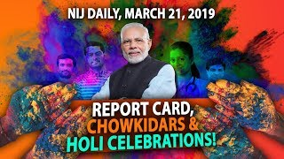 NIJ Daily, March 21, 2019 l Holi - Spreading colours and love