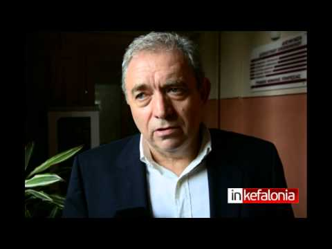 INKEFALONIA.GR :Δηλώσεις Ε.Λέκκα στην Σύσκεψη Πολιτικής Προστασίας στην Κεφαλονιά