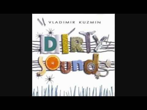 Владимир Кузьмин - Lonely Blues