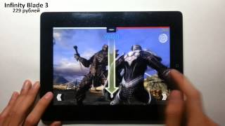 "Обзор/Review [iOS] "" Infinity Blade3 """