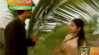 Ahmed Nawaz Cheena-Tharr Wanja Tere na tu.3gp