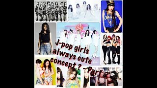 Download Lagu J-Pop ( Girls ) Always Cute Concept ? • J-pop MultiFemale •  PART 2 Gratis STAFABAND