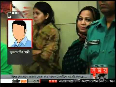 Persona Hidden Cam Scandal ( Somoy Tv news Report)