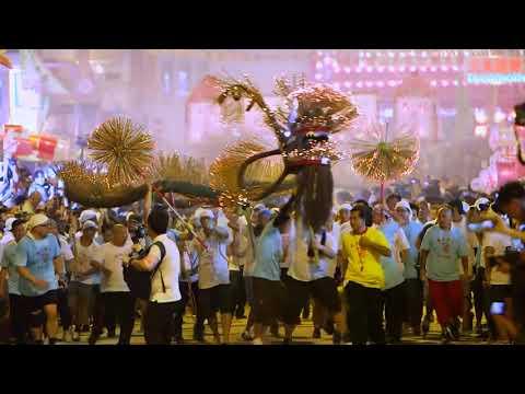 타이항 파이어드래곤 댄스 축제