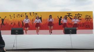 Muah!-April(에이프릴) Dance covered by K-muse from APU 立命館アジア太平洋大学@天空祭2016(Tenku festival)