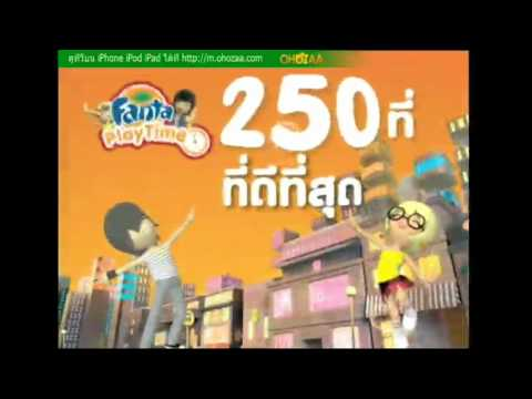Fanta Playtime Presents Girls' Generation Tour in Bangkok