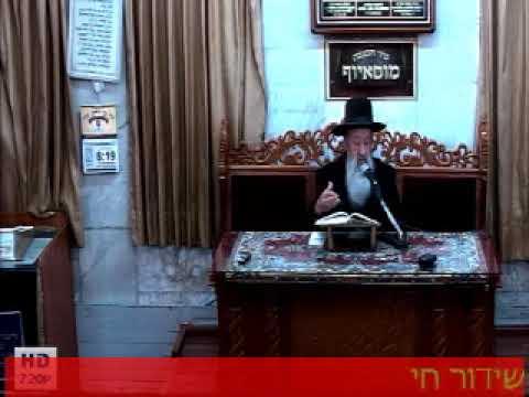 """הרה""""ג הרב בן ציון מוצפי שליט""""א - ויחי תשע""""ח   חמישי"""