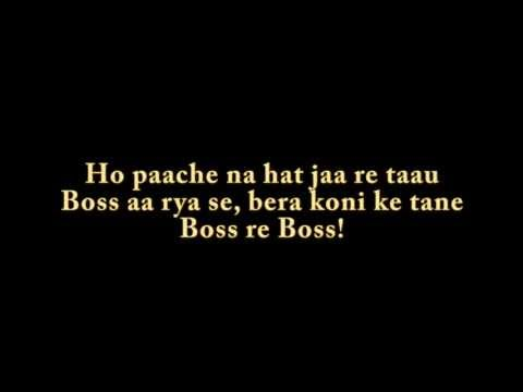 media lyrics of hum tere bin ab reh ni sakt