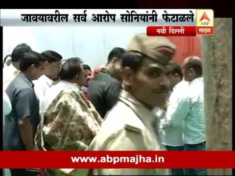 Uttar Pradesh: sonia gandhi taunts PM modi