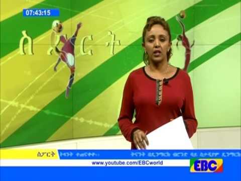 Sport Eve News From Ebc June 07 2017