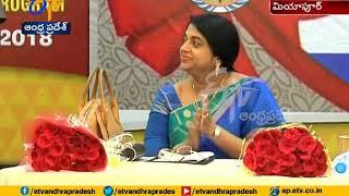 NHRAI 25th HR Meet 2018 held in Hyderabad | Margadarsi MD Sailaja Kiron Attend