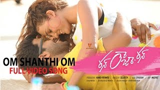 Run Raja Run Full length Video Song | Om Shanthi Om |Sharwanand | Seerath Kapoor