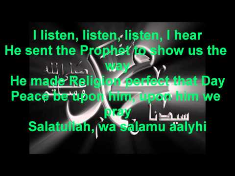 Yusuf Islam-I look I see Lyrics