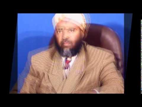 Shaikh Ibrahim Siraj _ The Biography of Sheikh Muhammad ibn Abdul Wahhab Part 2 _ (Amharic)