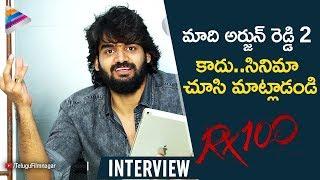 Kartikeya about Arjun Reddy and RX 100 | RX 100 Movie Interview | Payal Rajput | Telugu FilmNagar