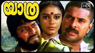 Pakaram - Malayalam Full Movie - YATHRA - Full Movie HD