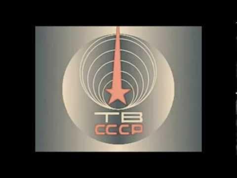 Гимн СССР на канале ТВ СССР