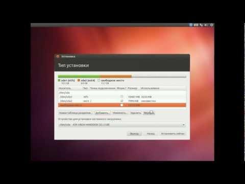 Установка Ubuntu 12.04.1 рядом с Windows XP