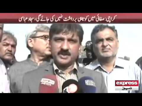 Karachi Municiple Corporation - Eid ul Azha 2015